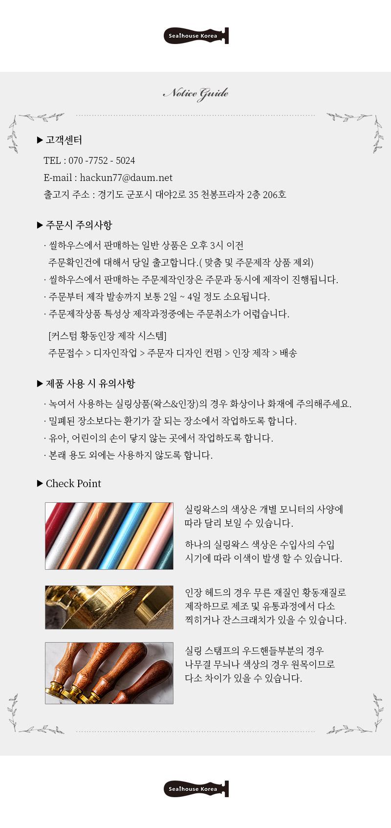 실링왁스 글루건 11mm 씰하우스 - 씰하우스, 2,900원, 스탬프, 씰링/잉크